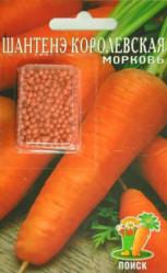Морковь (драж.) Шантенэ Королевская  300шт. (Драж.) (Поиск)