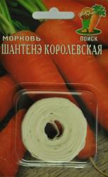Морковь (лента) Шантенэ Королевская  8м. (Лента)