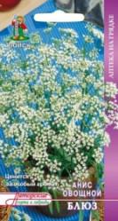 Пряные травы, Аптека Анис овощной Блюз 0,5гр. (авт.серия)  (Поиск)