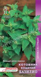 Пряные травы, Аптека Котовник кошачий Базилио 0,25гр. (авт.серия)  (Поиск)