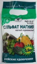 Сульфат магния (пак.0,5кг.) Буйские удобрения