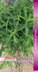 Пряные травы, Аптека Эстрагон Монарх 0,1гр. (авт.серия)  (Поиск)
