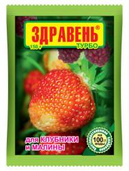 Здравень Клубника Турбо (пак.150гр.)