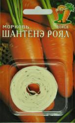 Морковь (лента) Шантенэ Роял  8м. (Лента)