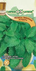 Пряные травы, Аптека Мелисса лимонная Исидора 0,1гр. (Гавриш)