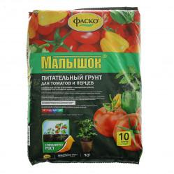 Грунт Малышок для томатов и перцев 10л. Фаско