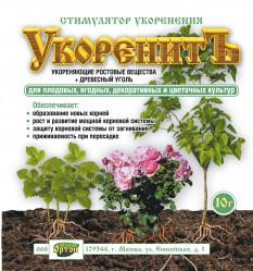 УкоренитЪ (пак. 10гр.) Ортон
