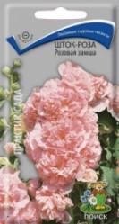 Шток-роза Розовая замша многол. 0,1гр. (Поиск)