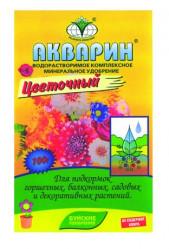 Акварин  Цветочный (пакет 100гр.) Буйские удобрения