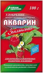 Акварин  Земляничный (пакет 100гр.)  Буйские удобрения