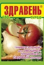Здравень Универсальный Турбо  (пак.150гр.)