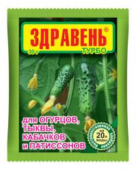 Здравень Огурцы Турбо  (пак.30гр.)