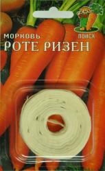 Морковь (лента) Роте Ризен  300шт. (Лента)