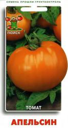 Томат Апельсин  0,1гр.  (Поиск)