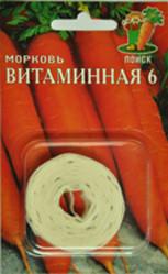 Морковь (лента) Витаминная 6  8м. (Лента)