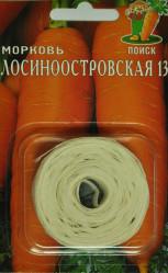 Морковь (лента) Лосиноостровская 13  8м. (Лента)