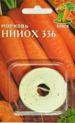Морковь (лента) НИИОХ 336  8м. (Лента)