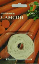 Морковь (лента) Самсон  8м. (Лента)