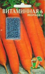 Морковь (драж.) Витаминная 6  300шт. (Драж.) (Поиск)