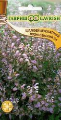 Пряные травы, Аптека Шалфей мускатный Вознесенский 24 0,3гр. (Гавриш)