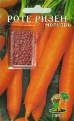 Морковь (драж.) Роте Ризен  300шт. (Драж.) (Поиск)