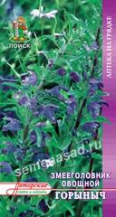 Пряные травы, Аптека Змееголовник молдавский Горыныч 0,5гр. (авт.серия)  (Поиск)