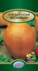 Лук репчатый Эксибишен 0,5гр.   (Поиск)