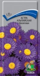 Астра альпийская  Фиолетовая  многол. 0,04гр. (Поиск)