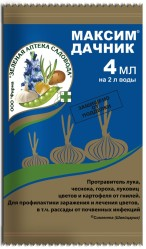 Максим-Дачник  (туба 4мл.) ЗАС