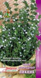 Пряные травы, Аптека Чабер огородный Пикник 0,5гр. (Поиск)