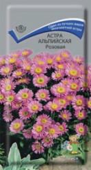 Астра альпийская  Розовая многол. 0,04гр. (Поиск)