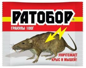 Ратобор (зерновая приманка) (пак.100г.) ВХ