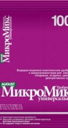 МикроМикс - Универсальное 100гр.   Август