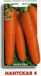 Морковь Нантская 4  2гр.  (Поиск)