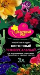 Грунт Цветочный Рай  Универсальный  3л. БХЗ