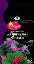 Грунт Цветочный Рай  Примулы, Фиалки 3л. БХЗ