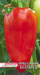 Перец сладкий Болгарец 0,25гр. (авт.серия)  (Поиск)