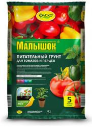 Грунт Малышок для томатов и перцев  5л.  Фаско