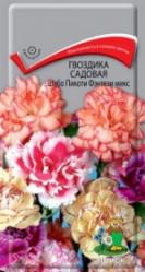 Гвоздика садовая Шабо Пикоти Фэнтези микс однол. 0,3гр. (Поиск)