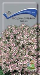 Гвоздика травянка Вайт-Ред многол. 0,1гр.  (Поиск)