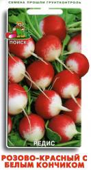 Редис Розово-красный с белым кончиком 3гр.  (Поиск)