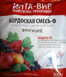 Бордосская смесь  Инта-Вир (пак.200гр.)