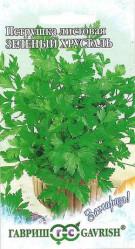 Петрушка Зеленый хрусталь Заморозь!  2гр. листовая (Гавриш)
