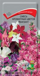 Смесь ароматных цветов Фрагрант  0,5гр. (Поиск)