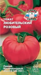 Томат Любительский Розовый 0,1гр. (Седек)