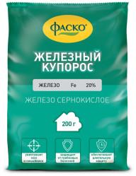 Железный купорос (пакет 200гр.)  Фаско