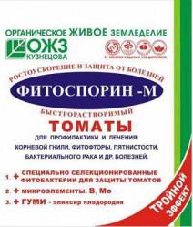 Фитоспорин-М (паста)  Томат быстрорастворимый (пак.100гр.)