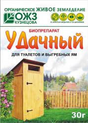 Удачный - биопрепарат для туалетов и выгребных ям  (пак. 30гр.) Башинком