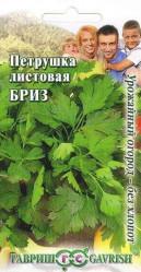 Петрушка Бриз 2гр. листовая Огород без хлопот (Гавриш)