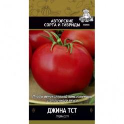 Томат Джина ТСТ 12шт. (авт.серия)  (Поиск)